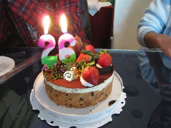 every one is 26...