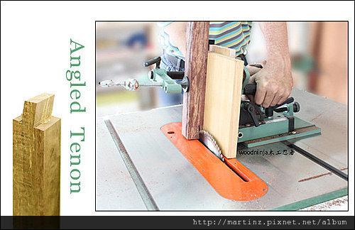 Angled tenon by Tenoning jig 開榫治具製作斜單方榫