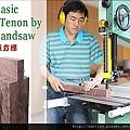 Basic Tenon by BandSaw 帶鋸機製作單方榫