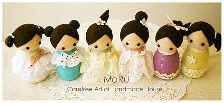 MaRu娃娃筆套05