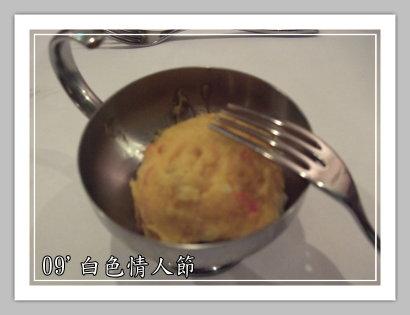 09'白色情人節甜橘4