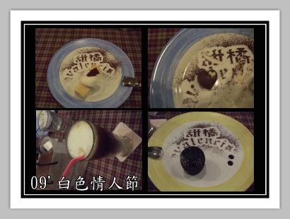 09'白色情人節甜橘8