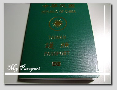 my passport1