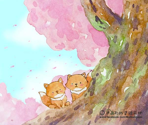 狐貍之春(網頁用)