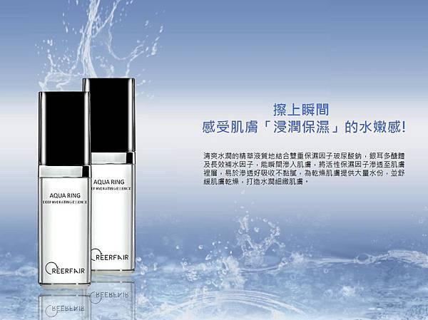 creerfair hydrating serum 1.jpg