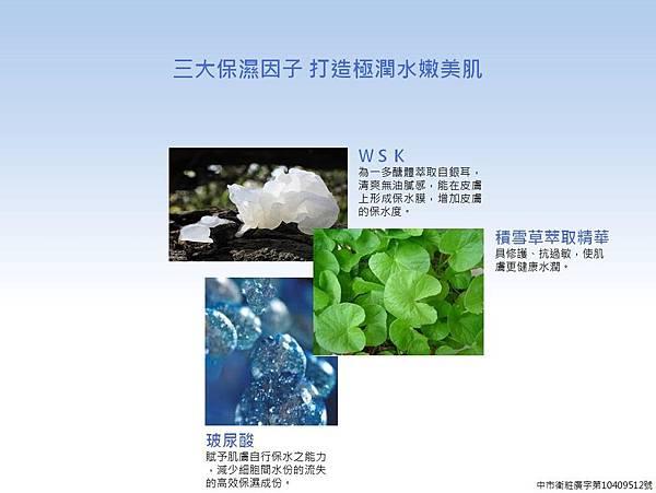 creerfair hydrating serum 3.jpg