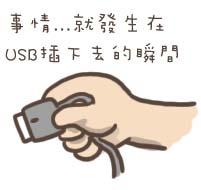 0701_畫圖的生活2.jpg