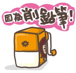 0606_猜謎4.jpg