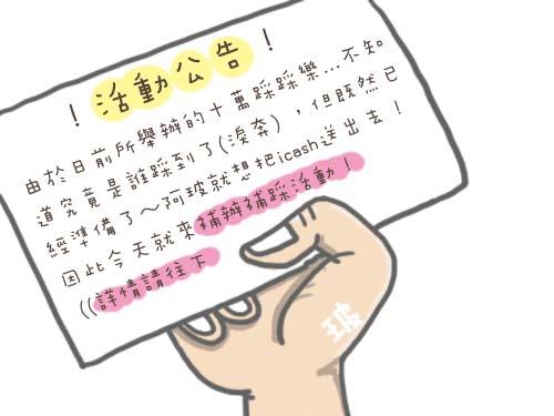 0715_補辦2.jpg