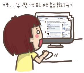 0625_facebook4.jpg