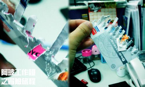 0615_可怕的碎紙機07.JPG