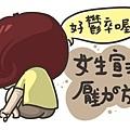 0727_GIRL'S WAY01.JPG