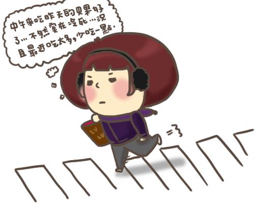 0105-減肥徹底失敗01.jpg