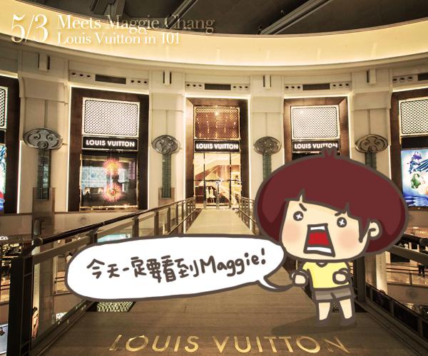 0504-Louis Vuitton meets Maggie-1