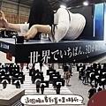 《貞子3D 》-06