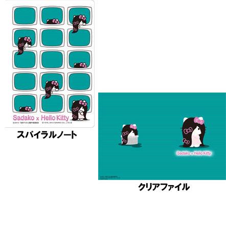 《貞子3D x Hello Kitty》-05