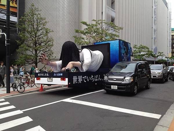 《貞子3D》涉谷宣傳-12
