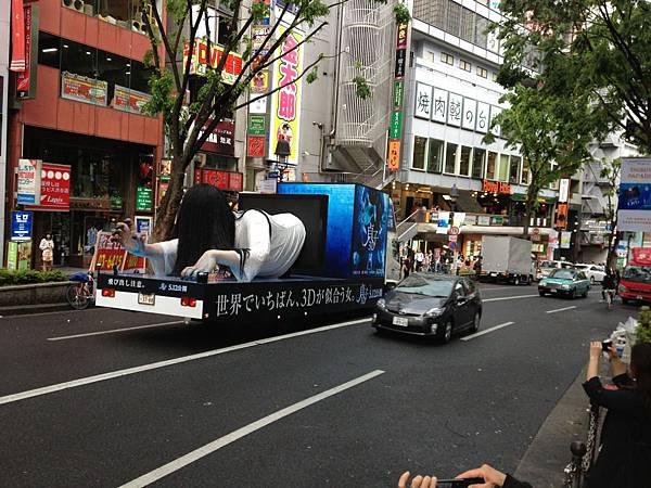 《貞子3D》涉谷宣傳-14