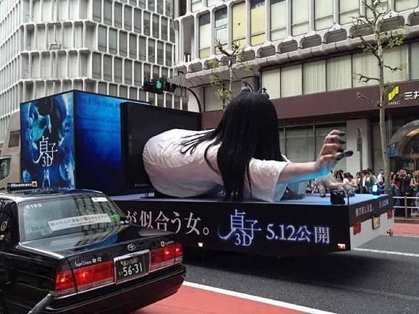 《貞子3D》涉谷宣傳-15