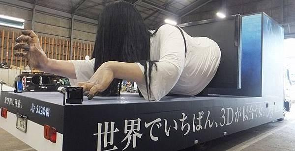 《貞子3D》涉谷宣傳-16
