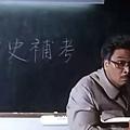 《逃學歪傳》(To Miss With Love, 張衛健/張敏/朱茵/吳奇隆/林志穎/吳孟達, 1992)劇照