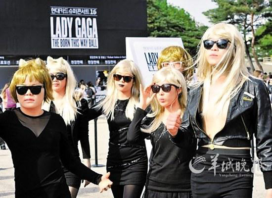 Lady Gaga | Born This Way | In Korea