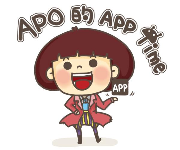 App介紹-0