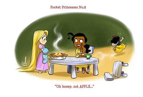 Princess in Dorm—公主的宿舍生活-09-Pie