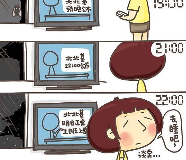 莫非定律-01