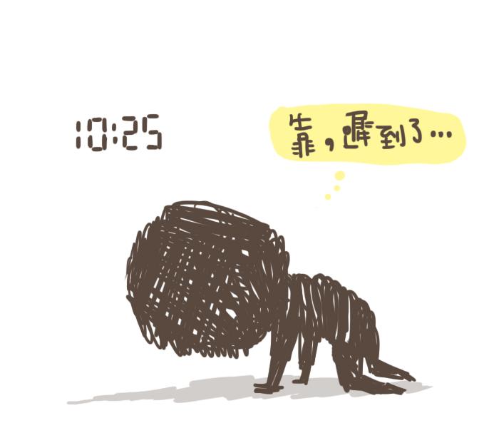 莫非定律-07