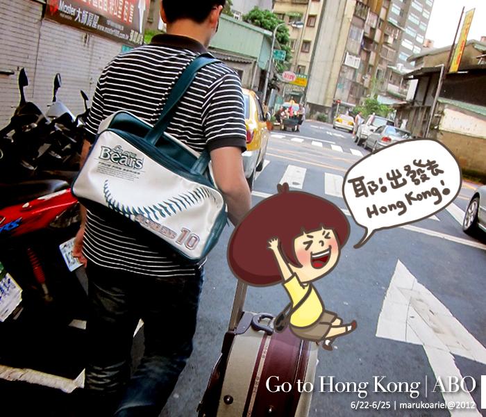 hongkong-104