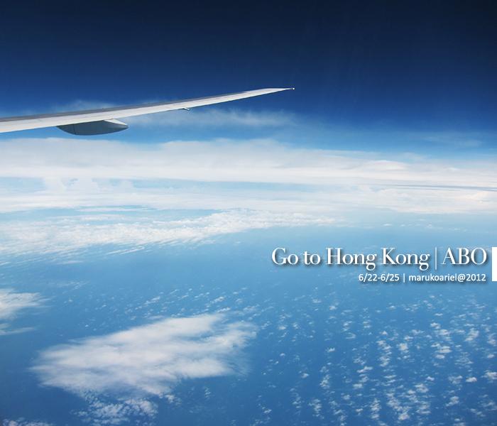 hongkong-106
