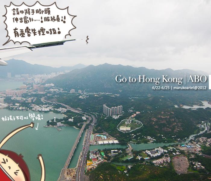 hongkong-107