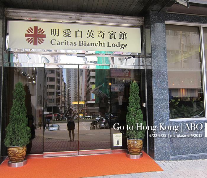 hongkong-110
