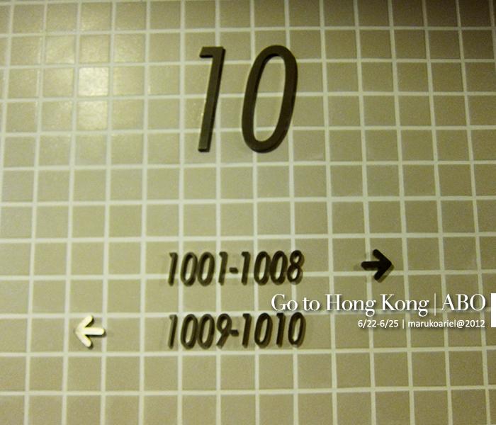hongkong-111