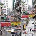 hongkong-200.1