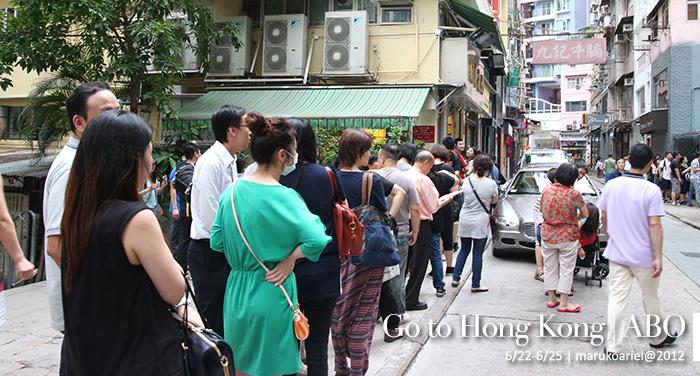 hongkong-202
