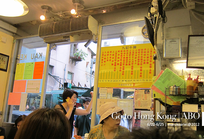 hongkong-206
