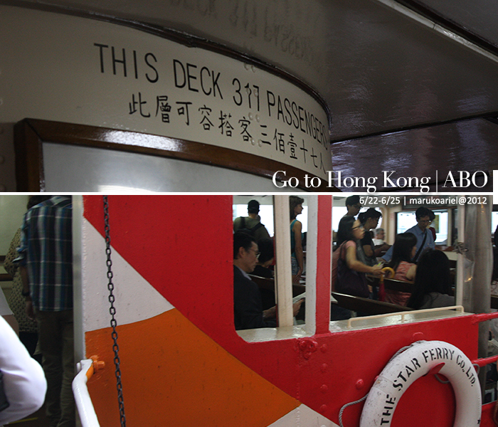 hongkong-403.1