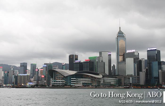 hongkong-403.4