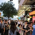hongkong-403.5