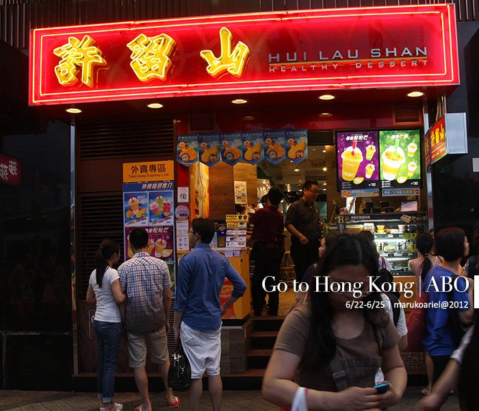 hongkong-403