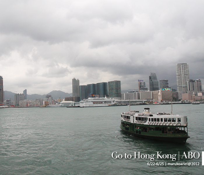 hongkong-402.2