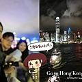 hongkong-501.2