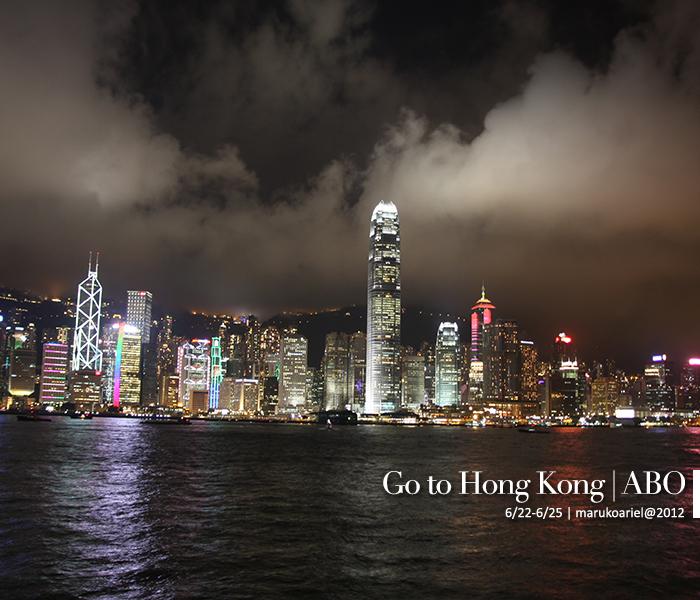 hongkong-501