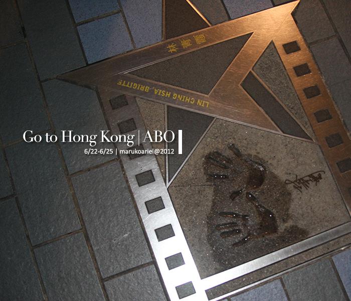 hongkong-502