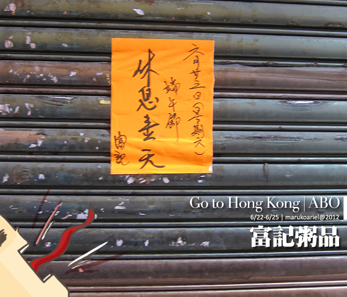 hongkong2-101