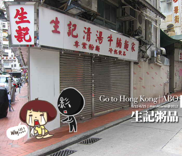 hongkong2-102
