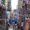 hongkong2-104
