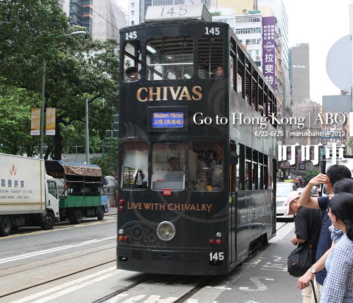 hongkong2-201